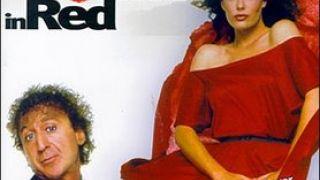 Από την ταινία:Η γυναικάρα με τα κόκκινα με την Κέλυ Λε Μπρόκ και τον Τζίν Γουάιλντερ (από GATZMAN, 10/07/08)