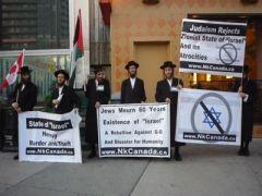 Και οι θεοί τρελλάθηκαν: αντι-σιωνιστές πράκτορες των Εβραίων! (από Vrastaman, 24/09/08)