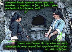 (από xalikoutis, 15/09/08)