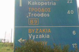 Τα σελλίνια τα μονα τσε τα διπλά! (από Vrastaman, 24/10/08)