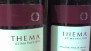 υπάρχει και κρασί (από notheitis, 25/11/08)