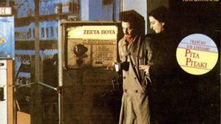 ...σερβίρεται κατεξοχήν στα κατσιμηχεσω μαγαζά (από xalikoutis, 23/11/08)