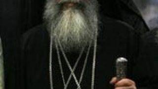 Πατριάρχης Ιεροσολύμων (βλ.παράδειγμα) (από GATZMAN, 11/11/08)