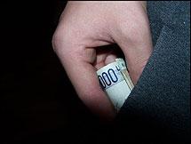 """Για τα """"έξοδα συμβουλίου"""" (από Vrastaman, 07/11/08)"""