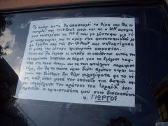 χρειαζόταν...αργόσημο....  (από xalikoutis, 07/11/08)