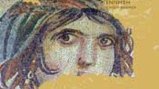 Έντυπο πολύ Ρομαντικοπαγανιστικό (από Vrastaman, 05/11/08)