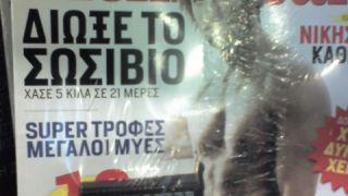 (από notheitis, 25/11/08)