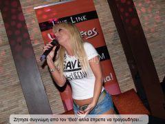 Μπεζεντάκου again !! (από GATZMAN, 05/01/09)