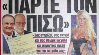 """Καραμανλης-Μπεζεντάκου:Σημειώσατε 2. Εχει γνώσεις η κοπέλα.Εγραψε λοιπόν μια επιστολή και έπεισε τον πρωθυπουργό για τις συνέπειες που θα \'χε η απομάκρυνση του """"φίλου"""" της βουλευτή από το κόμα. (από GATZMAN, 05/01/09)"""