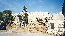 Λόφος Αρεος (θέση Αρείου πάγου στην αρχαιότητα) (από GATZMAN, 19/02/09)