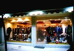 Λάρσα, Κυπρου 72 (από Vrastaman, 24/02/09)