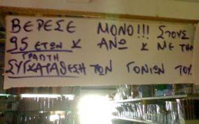 Έχουν όμως και τις αβάντες τους... (από Galadriel, 16/02/09)