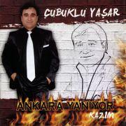 Τσιμπουκλού Γιασάρ - Κόλαση στην φίλη γείτονα!!! (από Vrastaman, 03/02/09)