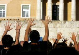 Οι τριακόσοι της βουλής είναι για το γαϊδαρο καβάλα (βλ και λήμμα: το βραβείο της ανοιχτής παλάμης) (από GATZMAN, 22/02/09)
