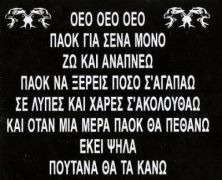 AMΠAΛAEA KAI AΛEO (από Galadriel, 14/03/09)
