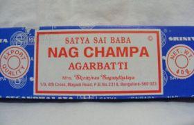 Ο οποίος Satya Sai Baba βγάζει και μακράν τα καλύτερα στικάκια (από poniroskylo, 05/03/09)