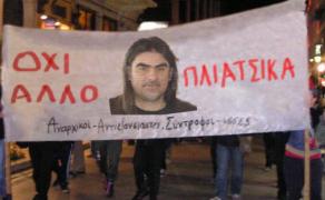 """Αυτή έβαλε και η """"Ελευθεροτυπία"""" και της έκανε αγωγή ... (από http://amartolipoli.yooblog.gr/oxi-allo-pliatsika/) (από Doctor, 07/03/09)"""