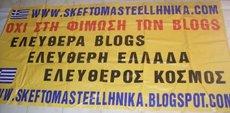 ΕLLHN μπλόγκερ (από xalikoutis, 10/04/09)