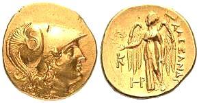 Αλέξανδρος ο Μέγας. 336-323 π.Χ.  Χρυσός στατήρας.  (από ο αυτοκτονημενος, 22/04/09)