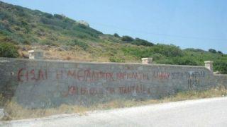 Σιγά το μεγάλο νησί... (από Cunning Linguist, 18/04/09)