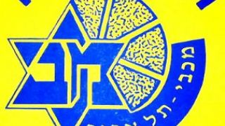 Κιτρινη, κιτρινη, κιτρινη θεα Maccabi εισαι μια και μοναδικια! (από Vrastaman, 04/04/09)