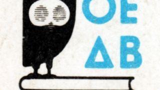 Το λογότυπο με μπλεδάκι... (από Cunning Linguist, 24/04/09)