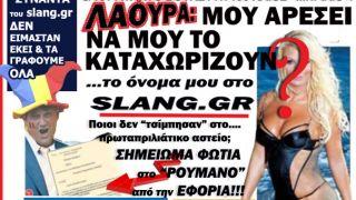 (από xalikoutis, 12/04/09)
