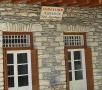 Φραπενές για σλανγκοφρένεις! (από Vrastaman, 06/04/09)