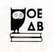 Το λογότυπο. (από Cunning Linguist, 24/04/09)