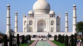 Taj Mahal (από GATZMAN, 07/05/09)