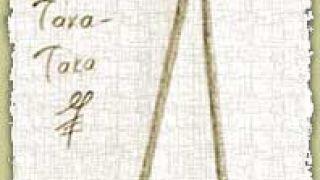Το κλασσικό τάκα-τάκα (από Vrastaman, 29/06/09)