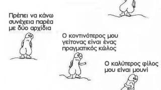 (από GATZMAN, 04/06/09)
