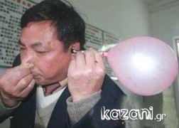 φουσκώνει μπαλόνι απο τ\' αυτιά (από johnblack, 18/07/09)