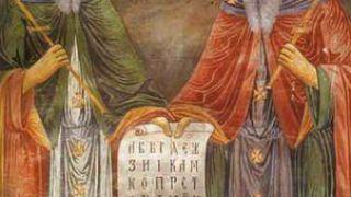 Το μεθοδέ λουκ ήταν πολύ της μοδός στον 9ο αιώνα. (από Khan, 23/07/09)