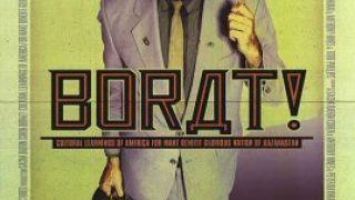 """""""Ο Borat είναι τόσο 2006!"""": Από την διαφήμιση του Bruno. (από Khan, 27/07/09)"""