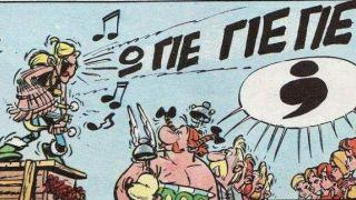 Και το αντίπαλο δέος του Κακοφωνίξ... (από vikar, 28/08/09)