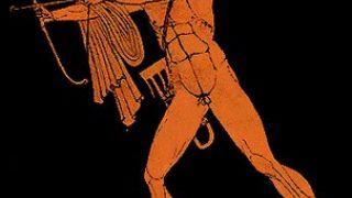 Για τσέκαρε ας πούμε αυτό το εξαπακέτο του Πυθοκτόνου Απόλλωνος. (από Khan, 06/08/09)
