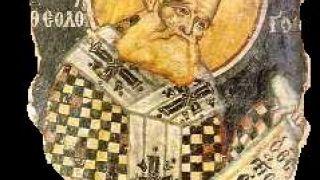 Ο ορίτζιναλ έτερος Καππαδόκης Γρηγόριος Ναζιανζηνός τουπίκλην Θεολόγος. (από Khan, 27/08/09)