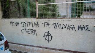 (από xalikoutis, 24/08/09)