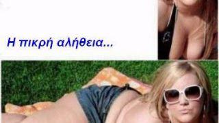 (από Vrastaman, 28/09/09)