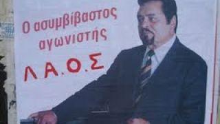 Σαβουρουποψήφιος (από GATZMAN, 07/10/09)