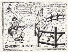 (από xalikoutis, 31/10/09)