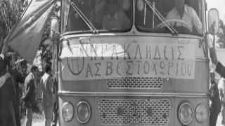 Πούλμαν με γριές (από poniroskylo, 11/12/09)