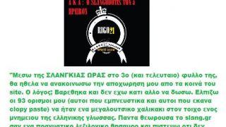 (από rigo21, 21/12/09)