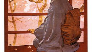 Ο Πουτσίνι είναι στην μαντάμα, αν τον ψάχνετε... (από Khan, 19/01/10)