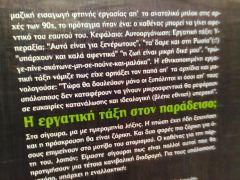Αφίσα. Φωτογραφημένη την 10/05/2010 στα Εξάρχεια, Αθήνα. (από patsis, 27/05/10)