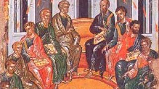 Το κέντρο της φωτογραφίας με εμφανή αυτοπεποίθηση έχουν καταλάβει το Άγιο Πνεύμα, ο Πέτρος και ο Παύλος, ενώ στην άκρη της φωτογραφίας είναι ο Ματθίας, που πήρε μεταγραφή στο παρά πέντε μετά τον τραυματισμό του Ιούδα, για να συμπληρώσει την αγωνιστική 12ά (από Khan, 03/05/10)