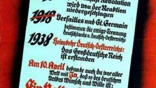 Ein Volk-Ein Reich-Ein Führer: Θες τα μυαλά του Γερμανού να πάρουνε αέρα? Κάντονε αγροφύλακα κι ας είναι και μια μέρα... (από HODJAS, 03/05/10)