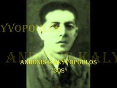 Αντώνης Καλυβόπουλος (από Stravon, 14/06/10)