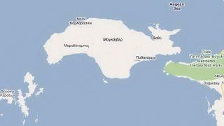 Νήσος Σάμος, ή, κατά Google, Μαγκάιβερ. Χακεριά στο google maps. (από patsis, 07/08/10)